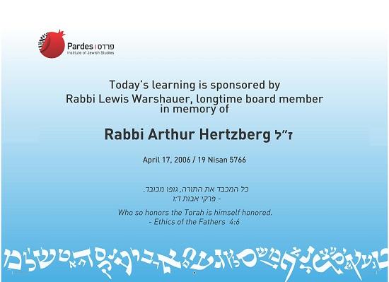 2015.5.5. Arthur Hertzberg 550