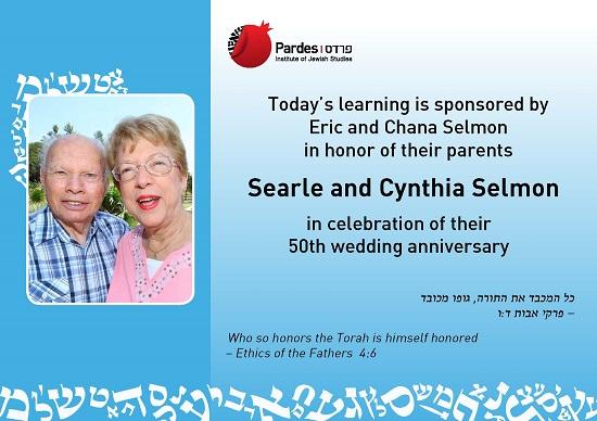 Searle & Cynthia Selman poster550