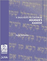 daughters_recitation