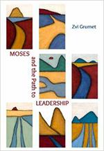 grumet_book
