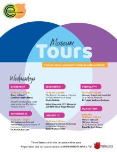 CE Tours 2021-22