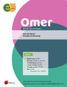 CE Omer 2022