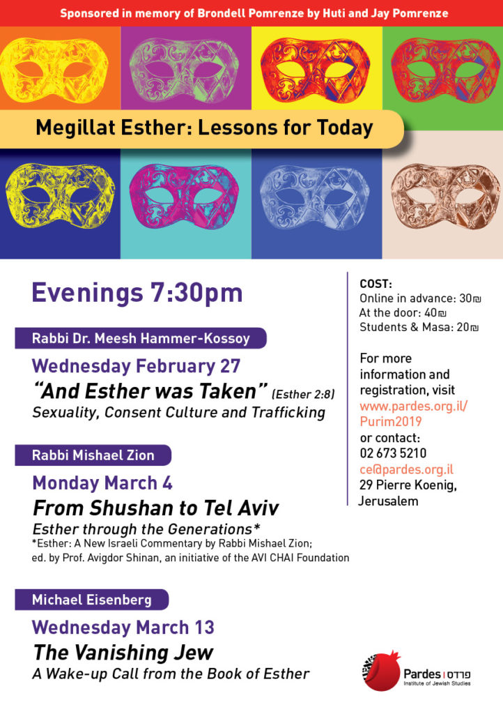 pardes megillat esther lecture series