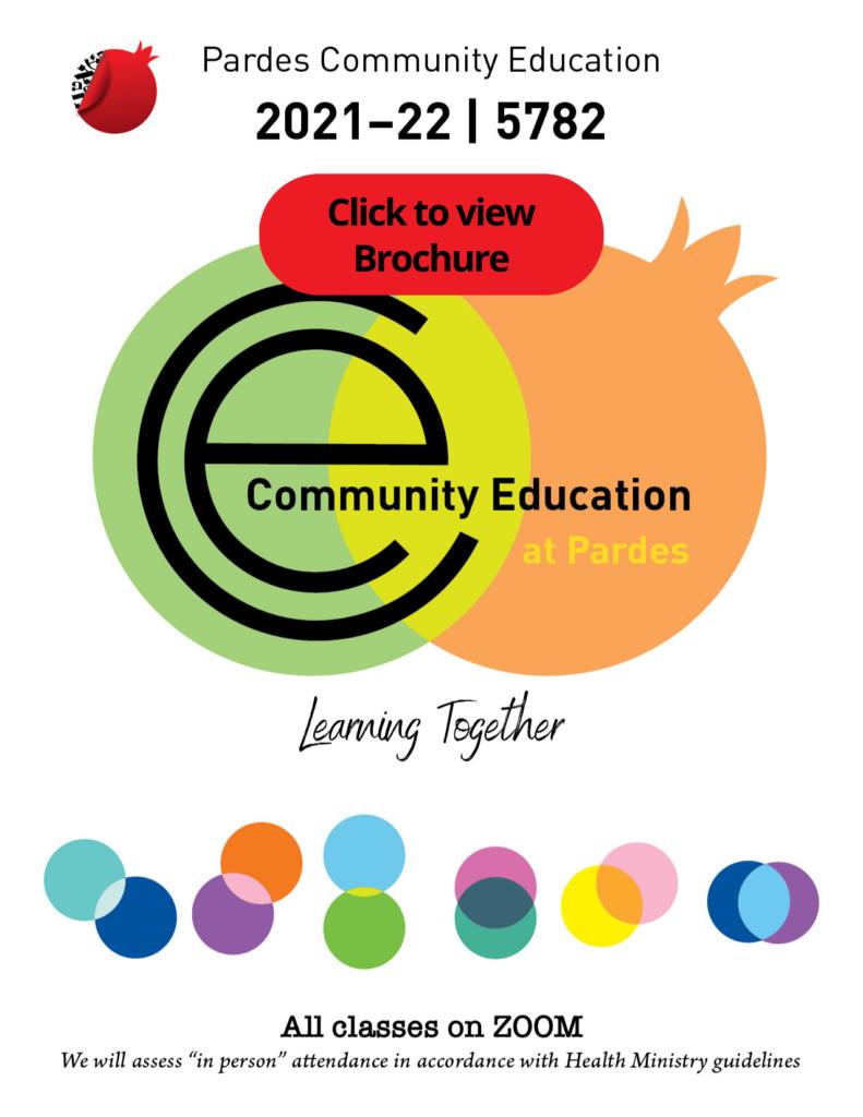 CE Brochure 2021 2022