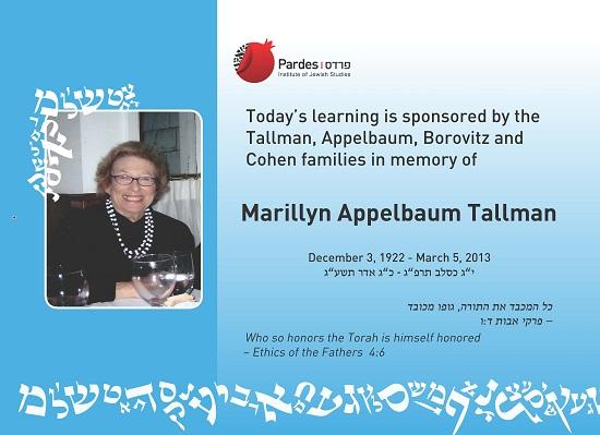 marilyn tallman poster jpeg550