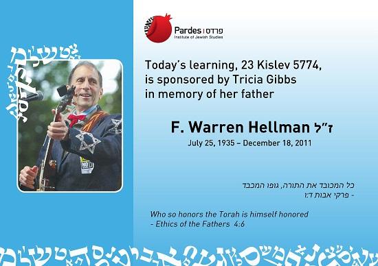 warren hellman poster final550