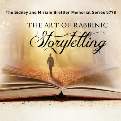 Professor Avigdor Shinan: The Art of Rabbinic Storytelling