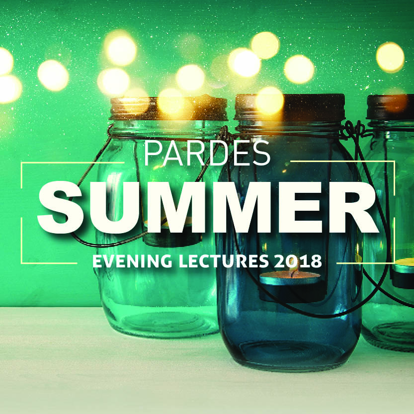 Pardes Summer Evening Lectures 2018: Rabbi Mike Feuer