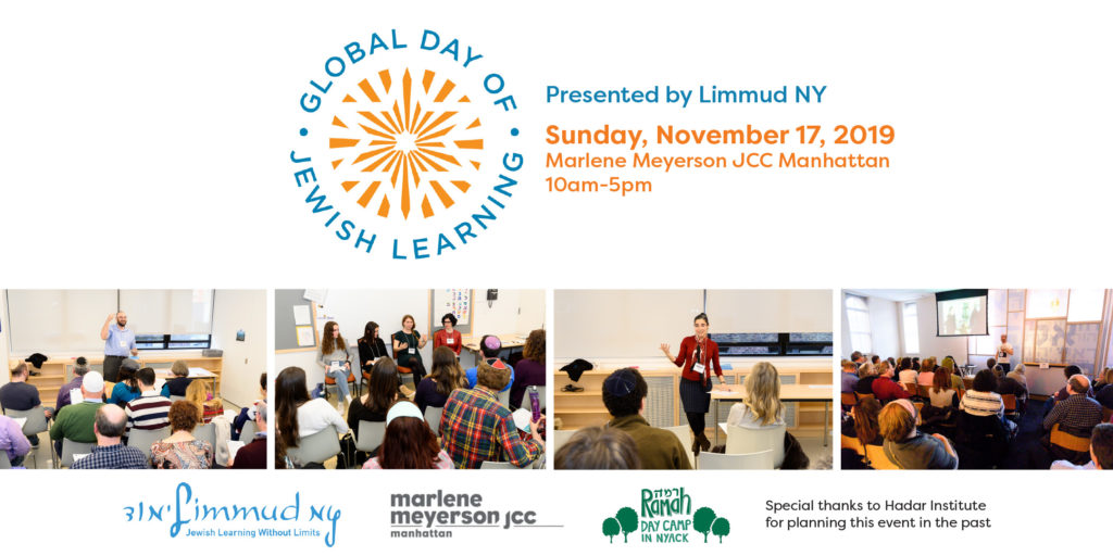 global day of learning limmud ny