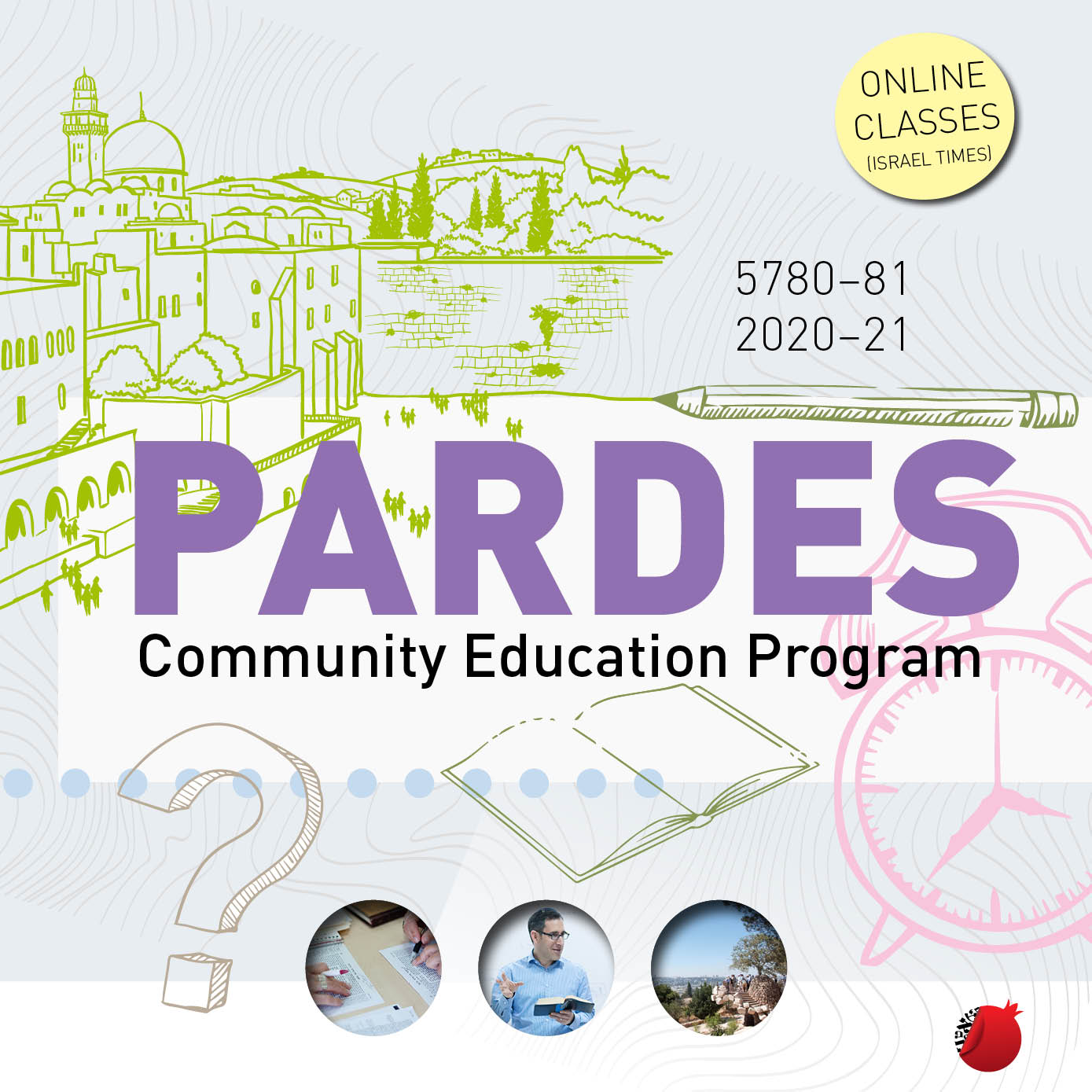 pardes community education 2020-21